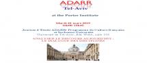 Journée d'Étude ADARR/ Programme de Culture française et Sorbonne-Université
