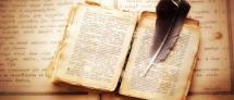 הסדנה הבינלאומית של בית הספר להיסטוריה, 25/12: אירינה דומיטרסקו