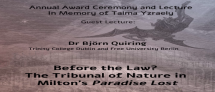 The Annual Award Ceremony and Lecture In Memory of Talma Yzraely