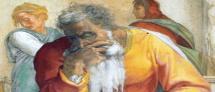 הרצאת אורח במסגרת הקורס: נביאים וספריהם, בין היסטוריה לספרות-גישות שונות במחקר הנבואה